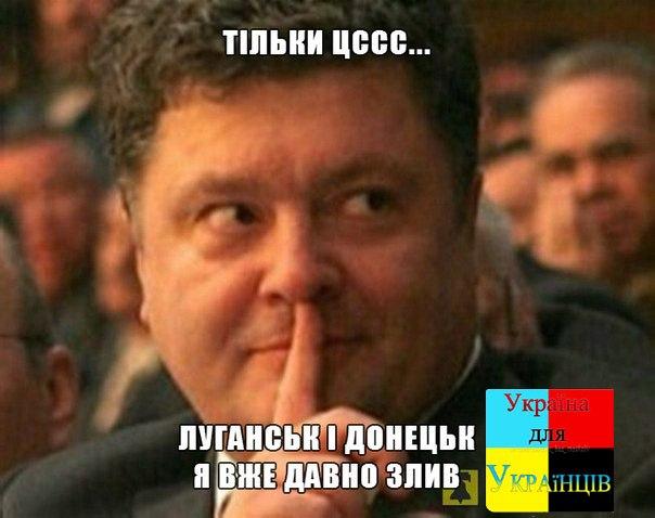 Рада не поддержит изменения в Конституцию о запрете выражать недоверие генпрокурору, - Бурбак - Цензор.НЕТ 5007