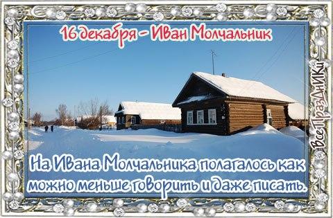 http://pp.vk.me/c622526/v622526719/fc27/_G3h_NujpMM.jpg