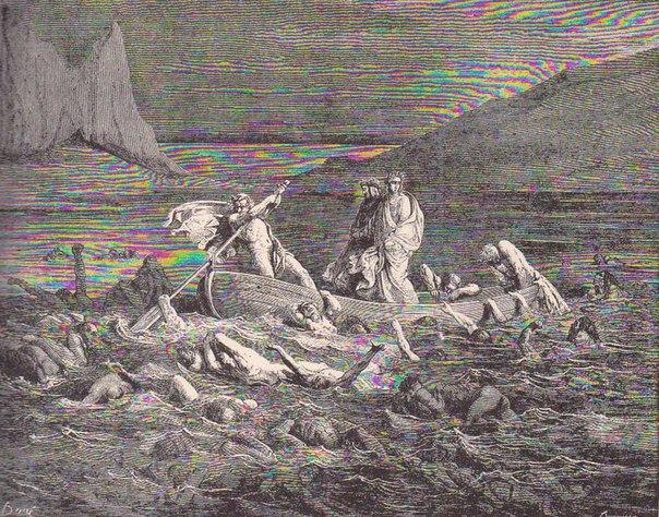 Навлон — Википедия