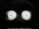 Винсент (1982) режиссёр Тим Бёртон