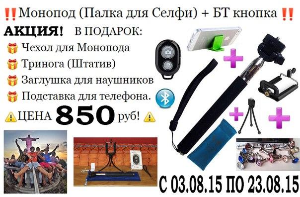 СОТОВЫЕ МОБИЛЬНЫЕ ТЕЛЕФОНЫ в Москве б/у и