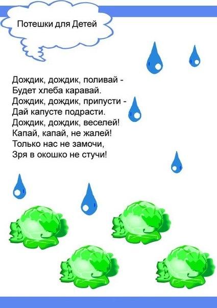 https://pp.vk.me/c622526/v622526890/8443/pByVBln_hsM.jpg