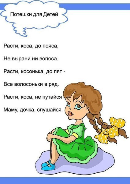 https://pp.vk.me/c622526/v622526890/844a/I9_VeaC32M4.jpg