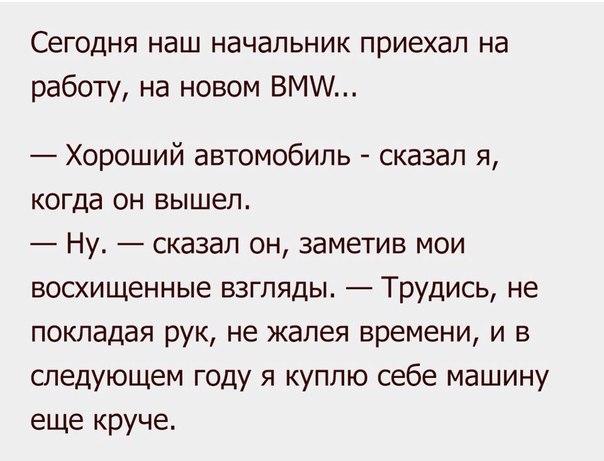 https://pp.vk.me/c622526/v622526912/41a59/l73E6dTC9xo.jpg