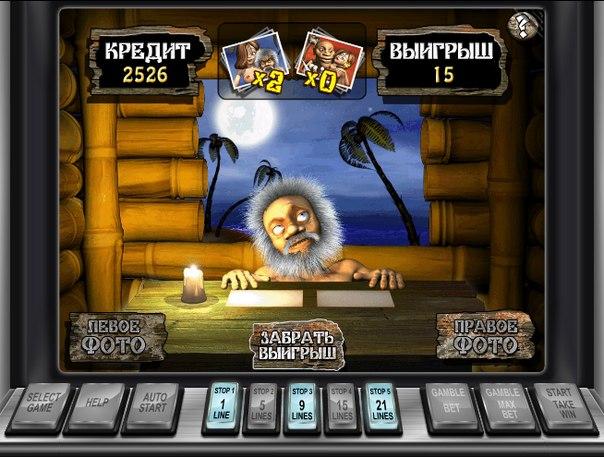 Игровые автоматы бесплатно без регистрации робинзон можно ли ставить игровые автоматы в торговых центрах