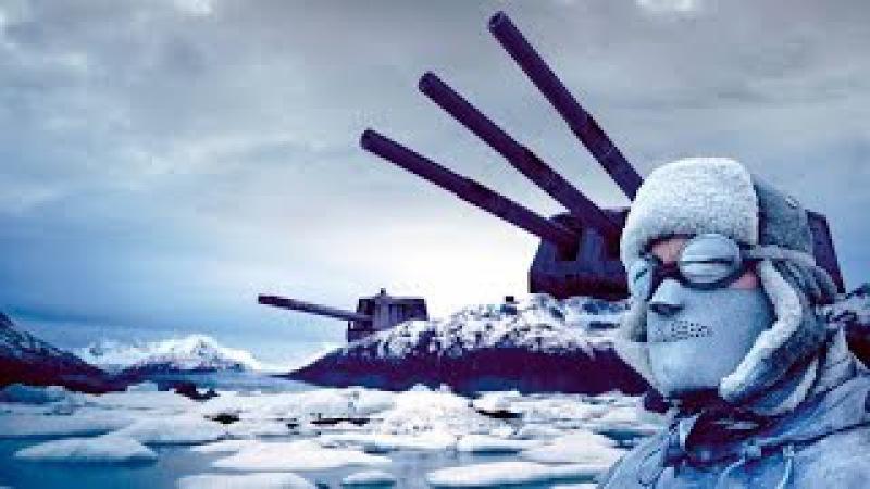 Последняя тайна Третьего Рейха Секрет Арктической базы