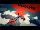 термобелья война в россии когда начнется действительно есть