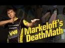 Markeloff`s DeathMatch - de_tuscan/de_train