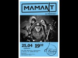 ArtCafe Fiesta - Mamant (ex Mamanet) Краматорск 25.04.2015