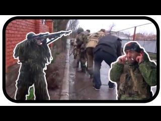 Съёмка оператора Рен тв на передовой п Широкино ч1 новости украины сегодня