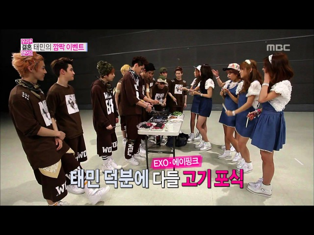 [ENG SUB] We Got Married, Tae-min, Na-eun(17) 02, 태민-손나은(17) 20130810
