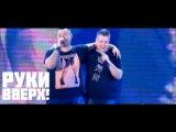 Сергей и Михаил Жуковы - А я тебя любил (3 часа Драйва!)