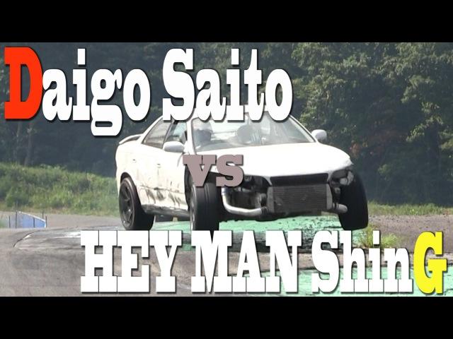 空飛ぶ車 Daigo Saito vs ShinG Minowa tandem battle at EBISU MINAMI