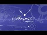 Breguet logo v4