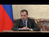 Вести.Ru: Медведев: долги по ЖКХ превысили 132 миллиарда
