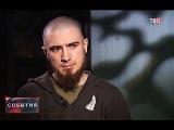 Эксклюзивное интервью БОЕВИКА ИГИЛ.