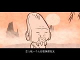 M Ward - Chinese Translation (Official Video)