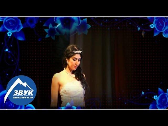 Анжелика Начесова - Люблю | Концертный номер 2014