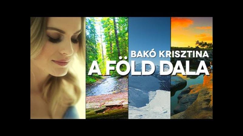 BAKÓ KRISZTINA - A FÖLD DALA (OFFICIAL VIDEO)