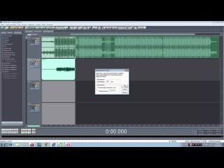 запись треков в Adobe Audition 1.5