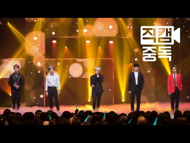 [Fancam] SHINee(샤이니) An Encore(재연) @M COUNTDOWN Rehearsal_150528