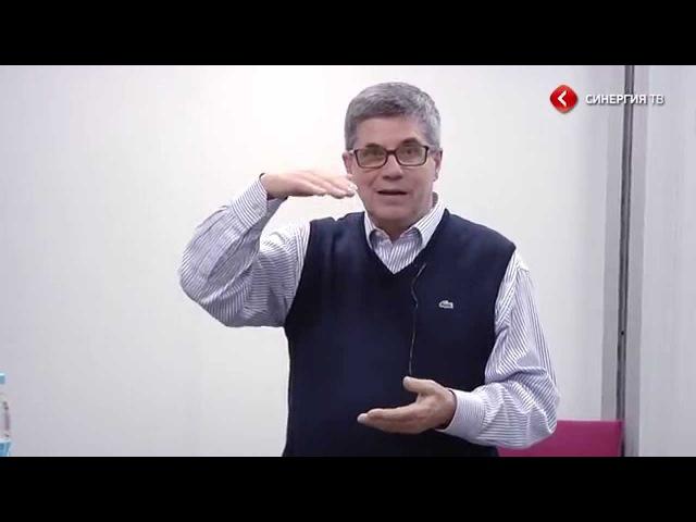 Владимир Тарасов Деловая игра Хлеб и вода Школа Бизнеса Синергия