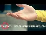 Братья Грим - Парашюты (Aksioma project remix)