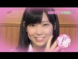 110524 NMB48 no Tokimeki! Hougen Kokuhaku #09 (Ватанабе Миюки)