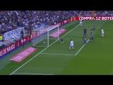 «Реал Мадрид» — «Эйбар» 3:0