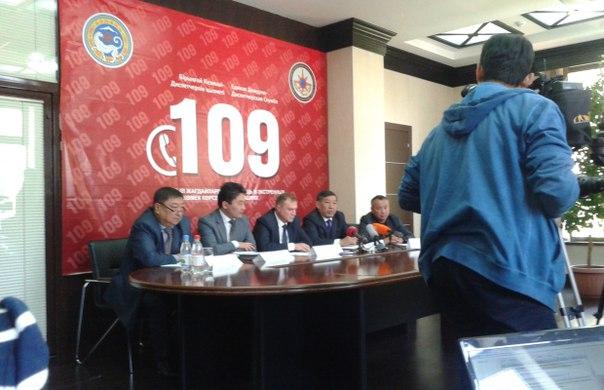109 Алматы