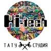 Тату салон Hi-Tech |татуаж,тату,обучение| Москва