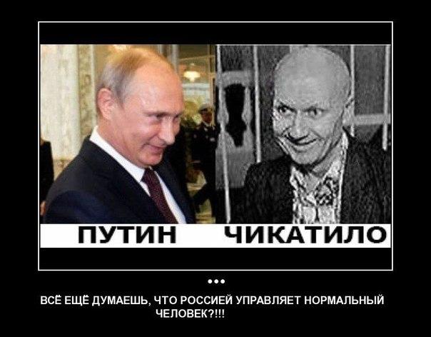 """Террористы дерутся за """"общак"""". """"Непослушных"""" Кремль приказал убивать, - Шкиряк - Цензор.НЕТ 8411"""