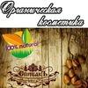 Натуральная косметика Ульяновск!Доступные цены!