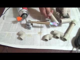 Пайка полипропиленовых труб своими руками в труднодоступных 52