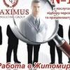 Maximus Mrts