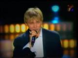 Лери Винн - Ветер (Песня 98)