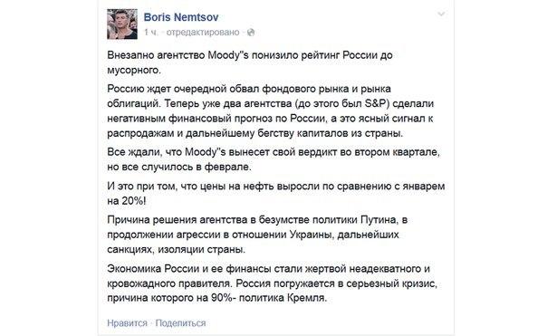 Террористы пытались штурмовать позиции украинских воинов вблизи Широкино, - штаб АТО - Цензор.НЕТ 6947