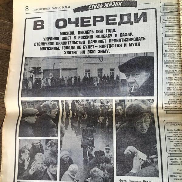 Росія гопажа відео 8 фотография