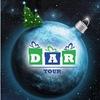 "Туристический оператор ""ДАР ТУР"" \ ""DAR TOUR"""