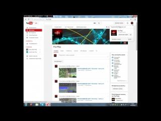 Как монетизировать свои видео на YouTube