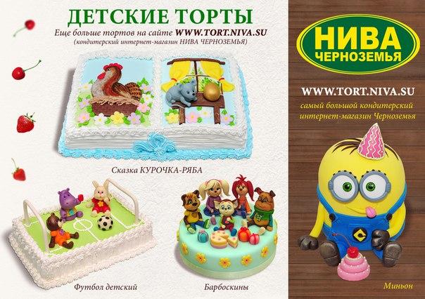 Торт в виде порше фото 4