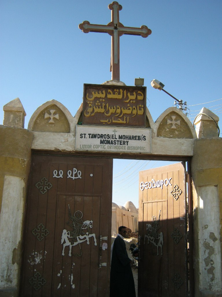 Коптский монастырь на западном берегу Луксора