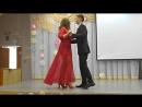 школьный вальс)))