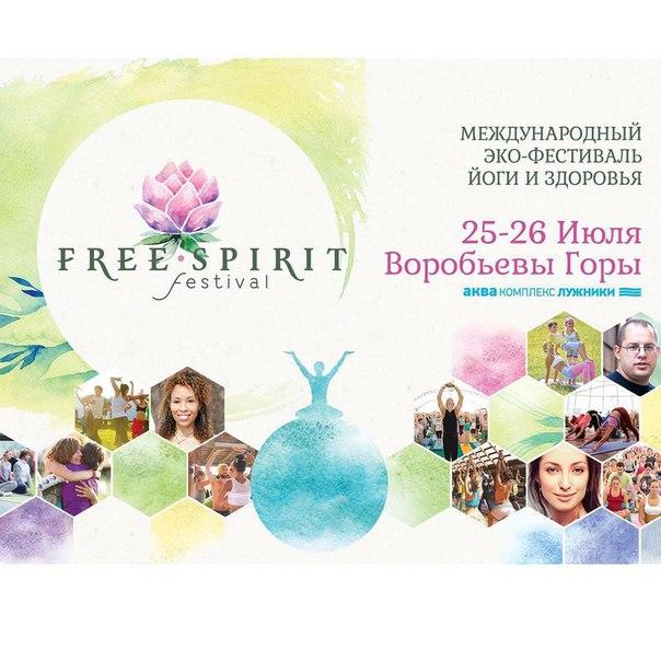 Как москвичам добиваться раздельного сбора отходов у своего дома