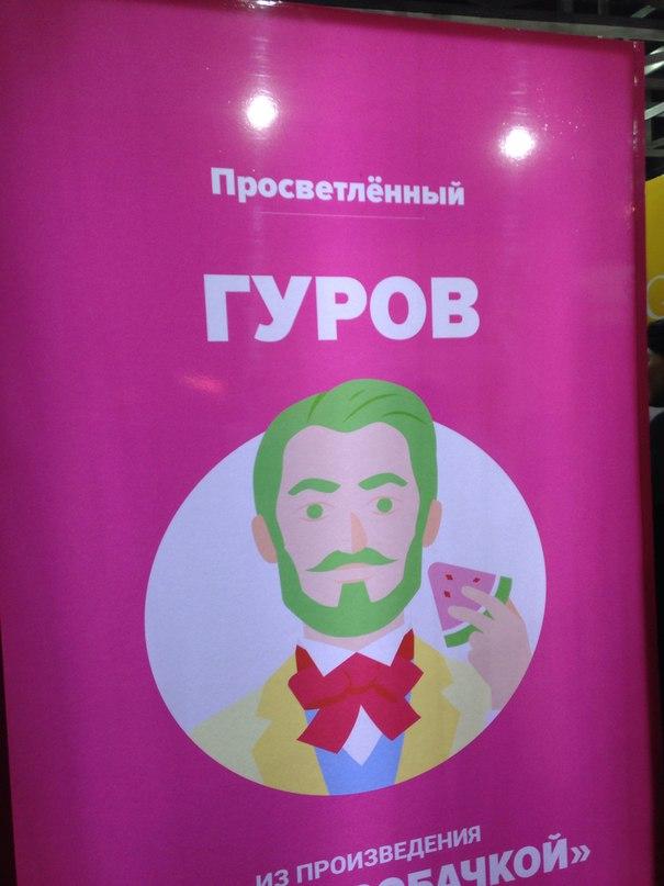 Дмитрий Тарасов | Москва