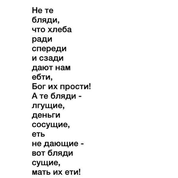 kto-ebetsya-v-mashine