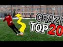 ТОП 20 хитрых ударов наклбол TOP 20 crazy knuckleballs