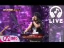 [슈퍼스타K7 LIVE] 피해의식 - Heavy Metal Is Back 150827 EP.2