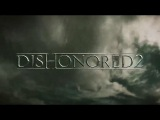 Dishonored 2 - дебютный трейлер с E3 2015 (RUS)
