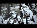 19 декабря 2014 Коллаборационисты Второй мировой войны - Чужими руками. Дивизия СС